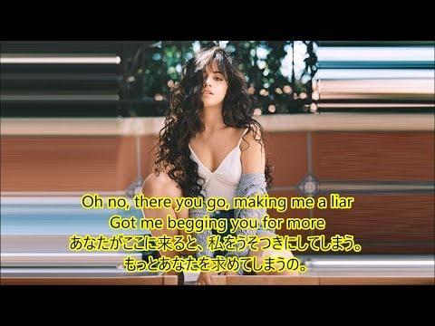 Download Lagu  洋楽 和訳 Camila Cabello - Liar Mp3 Free