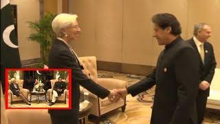 PM Imran Khan meets MD IMF Ms. Christine Lagarde in Beijing, China