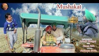 Punjabi Short Movie    Mushakat    Mars Motion Movies