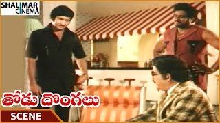 Thodu Dongalu Movie || Rao Gopal Rao Gives Job To Krishna || Krishna, Chiranjeevi || Shalimarcinema