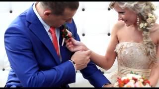 Свадьба Евгения и Ольги.mp4