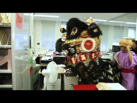 AITE Celebrates Chinese New Year 2010
