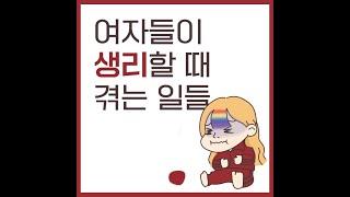 [유진비앤엘(주)] 여…
