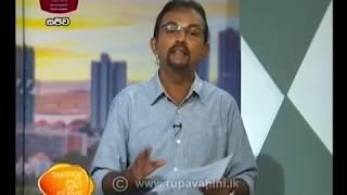 Ayubowan Suba Dawasak   2020- 04-11 Rupavahini Thumbnail