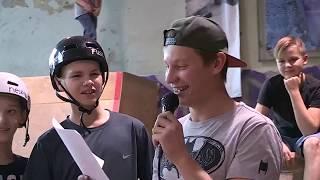 В скейт-парке Бронекаска прошли ежегодные традиционные соревнования