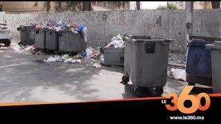 Le360.ma • Casablanca: collecte des déchets ce qui attends les nouvelles sociétés