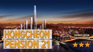 Hongcheon Pension 21 hotel review | Hotels in Hongcheon | Korean Hotels