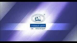 CNI. Базовый курс по маникюру. Отзыв(Учебный центр CNI-Краснодар. Базовый курс по маникюру. http://www.cni-sk.ru/kursy-obucheniya/?SECTION_ID=1&ELEMENT_ID=62., 2014-12-23T22:22:17.000Z)