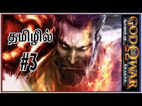 ???? LIVE  God of War: Ghost of Sparta  PART 3 Tamil - TAMIL GAMES