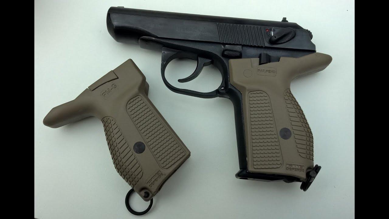 Рукоятка fab-defense для пистолета макарова (pm-g), цена 3200 руб. Интернет-магазин «sturman», телефон для заказа продукции: +7 800 200 14 82.