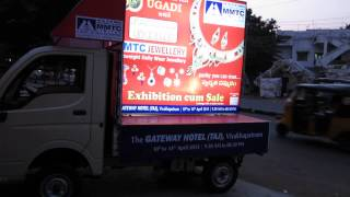 MVR Travels - A Pioneer in Mobile Van Publicity