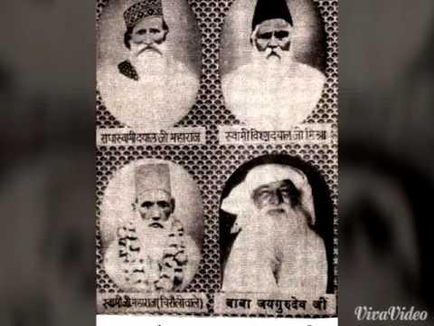 baba jay guru dev ji maharaj ki bhaviya vaniya