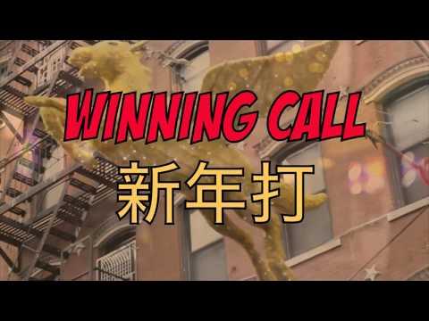 Rocks Worldwide - Winning Call (Official Music Video)