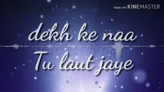 Mere Dil Ka Darwaza## New Hindi Lyrical Christian Devotional Song