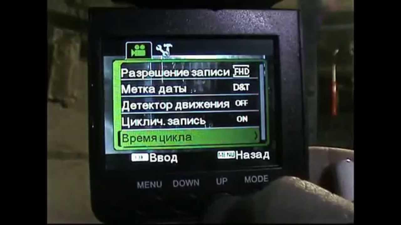Как записать урок видеорегистратором видеорегистраторы хорошие авто