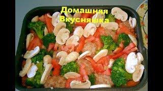 Мясная Запеканка с овощами/ Тефтели с броколли/Сытное блюдо на обед или ужын.