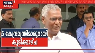 CM Pinarayi Vijayan To Meet 5 Union Ministers Today, Including…