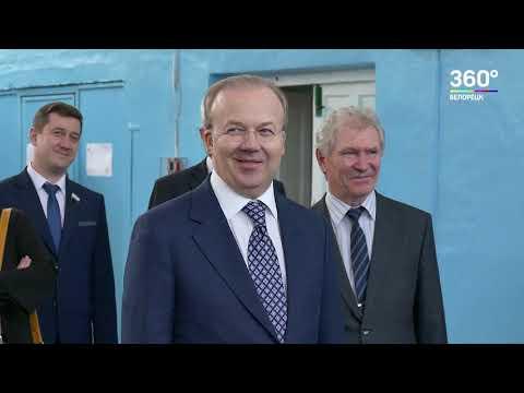 Белорецк посетил первый вице премьер Правительства РБ Андрей Назаров