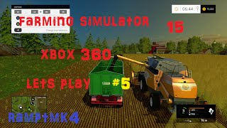 Farming Simulator 15 (Xbox 360) lets play #5 Harvesting time