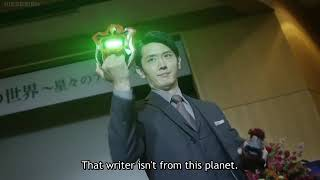 Ultraman Geed Ep 8 Going Beyond Fate