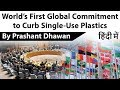 World's First Global Commitment to Curb Single Use Plastics, Current Affairs 2019