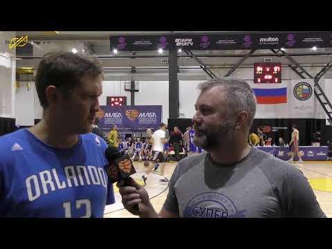 GlowSubs - Profit Basket. Элита. Тур 3. Сезон 2019/20
