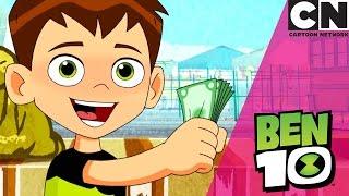 Ben 10 | Compra Perfecta | Cartoon Network
