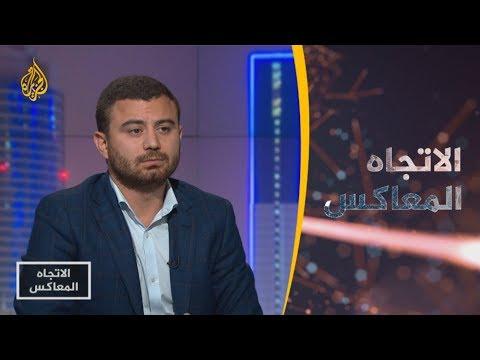 جيري ماهر : وجود إسرائيل أقدم من إيران، غادة عويس: لو كان معي وزير الخارجية الإسرائيلي لما قال ذلك  - نشر قبل 2 ساعة