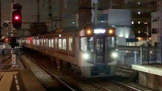 西鉄天神大牟田線 [急行] 柳川行(G185) 9000形[9110]+[9501](7両編成) 筑紫駅到着