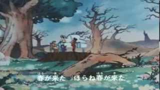 OP 「ごめんねカウボーイ」 歌 - うしろ髪ひかれ隊 「ほらね、春が来た...
