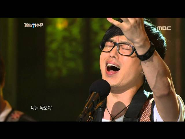 #09, Guckkasten - Just say it, 국카스텐 - 어서 말을 해, I Am a Singer2 20120722