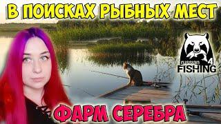 Девушка на рыбалке Russian Fishing 4 Русская рыбалка 4 RF4 РР4