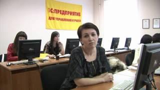 Курсы 1С в Учебном центре ЭКОС (Санкт-Петербург)