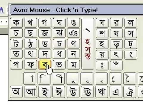 How to write bangla using Avro keyboard in bangla