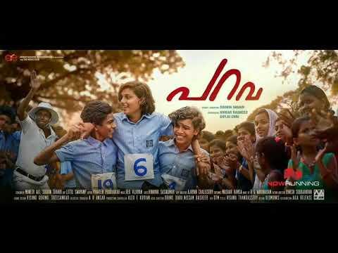 PARAVA Malayalam Movie BGM mobile Ringtone