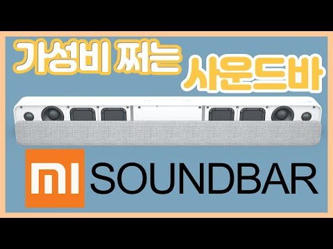 Bang for the buck! Xiaomi Soundbar - unboxing & review