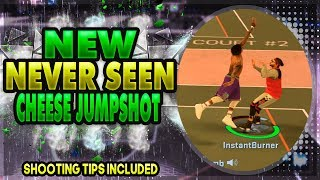 Secret Best Jumpshot In NBA 2k17 After Patch 12  | Glitch Shot Never Miss Again Greens Everytime