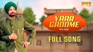 Yaar Gaddme (Full Song) | Parm Swaich | Latest Punjabi Songs | White Hill Music