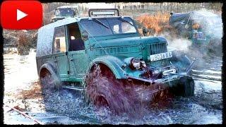 ► УАЗ vs Toyota LC 70 vs ГАЗ 69 - DIRT CROSS [Off-Road 4х4]