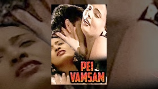 Pei Vamsam | Super Hit Tamil Movie | Tamil HD Movie