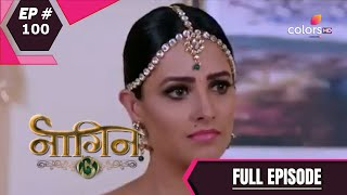 Naagin 3 - Full Episode 100 - With English Subtitles