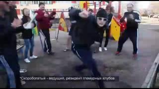 Sadko DJ