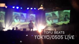 malting records「東京」よりtofu beatsのliveです。お立ち台から撮影。...