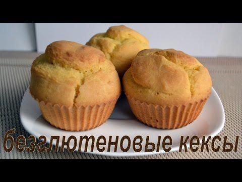 Печенье из кукурузной муки, интересный рецепт ХозОбоз