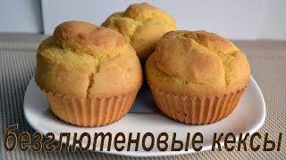 29. Выпечка без глютена - Грушево-кукурузные кексы