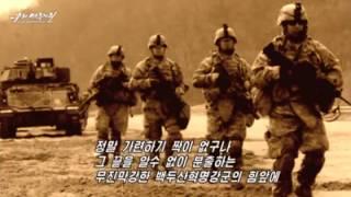 КНДР объединится с ИГИЛ для борьбы с США – СМИ