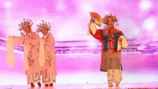 Chinese Opera Song