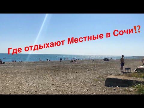 fotki-bikini-sochi-dikiy-plyazh-video