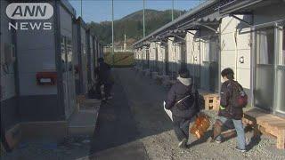 仮設住宅の入居始まる 台風19号被害 宮城・丸森町(19/12/21)