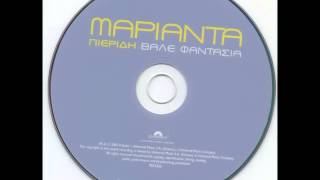 Download Marianta Pieridi-Vale Fantasia (Full Cd) MP3 song and Music Video